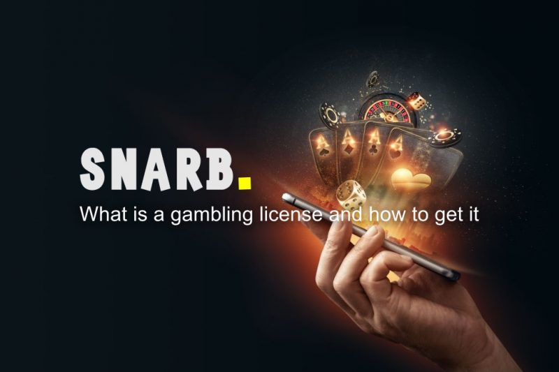 What is a gambling license and how to get it